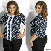 Стильная блузка большого размера