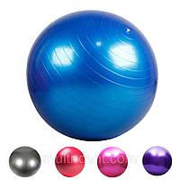 Фитбол Gym Ball (фитнес мяч для гимнастики)