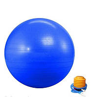 Gym Ball фитнес мяч для гимнастики и фитнесса