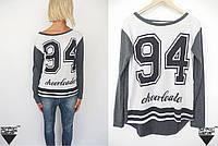 Свитшот стильная кофта свитер 94 CHEERLEADER графитовый