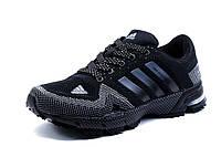 Кроссовки Adidas Marathon TR 21, унисекс, черные с серым, р. 36 37 38 39