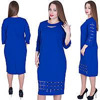 Стильное платье с жемчугом и лазерным декором. Цвет электрик. Размер 52,54,56,58. Код 573, фото 1