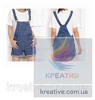 Джинсовый комбинезон-шорты с Вашим логотипом (под заказ от 30-50 шт)