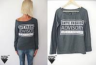 Стильный свитшот кофта свитер ADVISORY графитовый С-ка