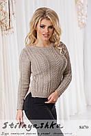 Женский вязанный свитер Колоски темный беж