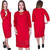Стильное платье с жемчугом и лазерным декором. Цвет красный. Размер 52,54.56. Код 573