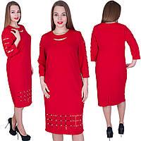Стильное платье с жемчугом и лазерным декором. Цвет красный. Размер 52,54.56. Код 573, фото 1