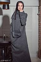 Платье женское, темно-серое, осень-зима P-MEREDITH1-1