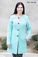 Пальто кашемировое ПК1-191(р.42-48), фото 1