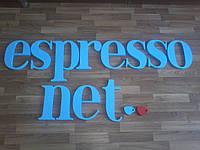 Офисная вывеска Espresso