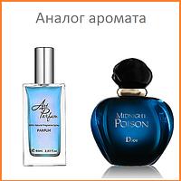 88. Духи 60 мл Midnight Poison Dior