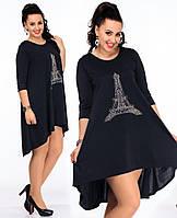 Платье свободного кроя французкий трикотаж