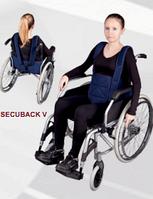 Стабилизация в инвалидной коляске Athenax SECUBACK V