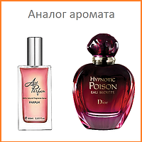 91. Духи 60 мл Hypnotic Poison Eau Secrete Dior