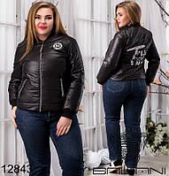 Стильная короткая куртка, р 50-54