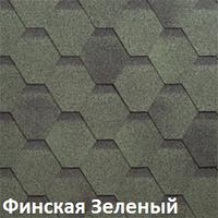 Битумная черепица SHINGLAS - ФИНСКАЯ , фото 1