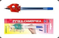 Ручка-самоучка для ЛЕВШЕЙ. Тренажер для письма. Рыбка