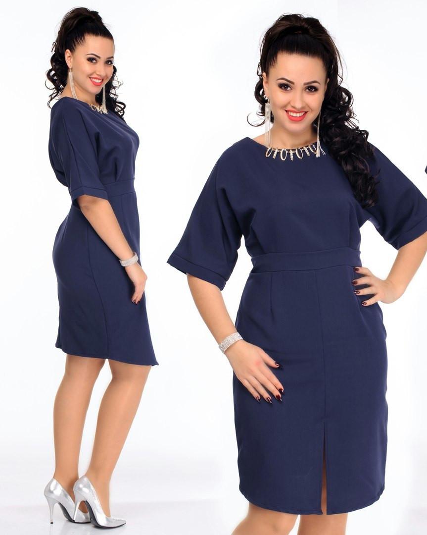 Платье трикотаж синее батал