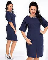 Платье трикотаж синее батал, фото 1