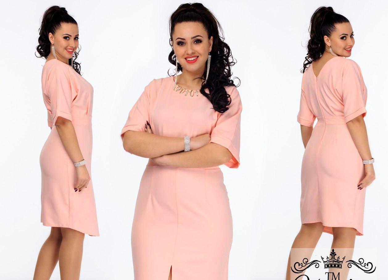 Платье трикотаж розовое батал