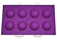 Силиконовая форма Полусфера 8 шт для муссовых десертов