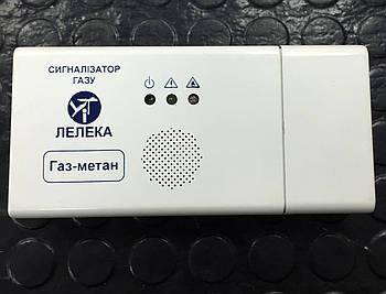 """Сигнализатор """"Лелека 1"""" (СН4+кл)"""