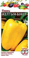 Перец Желтый букет 0,3 г