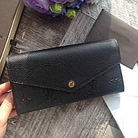 Черный кожаный кошелек Louis Vuitton женский кожаный кошелек конверт