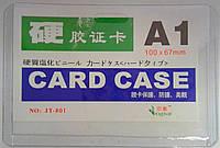 Бейдж JT801 8-351 Китай