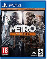 Metro Redux (Недельный прокат аккаунта)