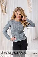 Женский вязанный свитер Колоски серый