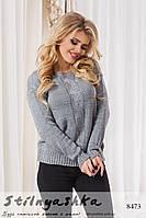 Женский вязанный свитер Колосок серый