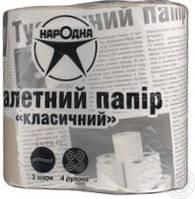 """Бумага туалетная """"Народная"""" 2х сл., 17м, белая 4 рул в уп."""