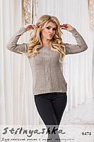 Женский вязанный свитер Колосок темный беж