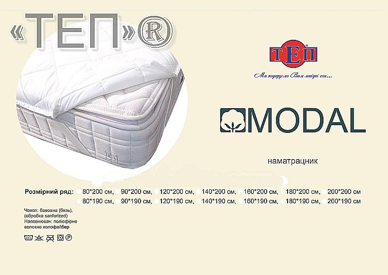 Наматрацник ТЕП MODAL/бязь (Comfort) 200х90