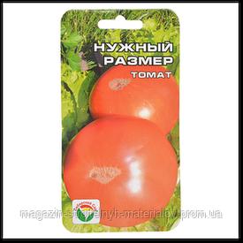 "Семена помидора блистер ""Нужный размер"" (20 семеян)"