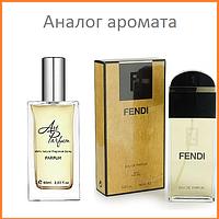 115. Духи 60 мл. Fendi (Фенди /Фенди) /Fendi