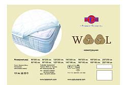 Наматрацник Wool 120*200
