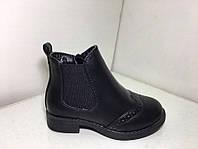 Ботинки деми- р 36-23.3 см  черные супер крутые
