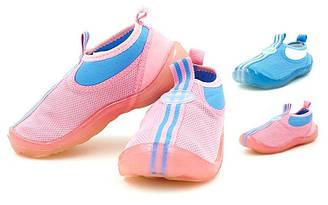 Аквашузы коралловые тапочки детс TOOSBUY OB-5966(р-р 4-11, RUS 20-29, роз.и голуб)