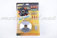 """Вариатор передний (тюнинг) Yamaha JOG 90, 2T Stels 50 (полный комплект) """"KOK RIDERS"""""""
