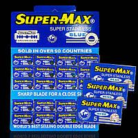 Лезвия SuperMax Blade, 20 шт/уп.