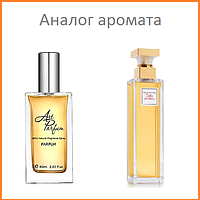 125. Духи 60 мл. 5th Avenue Elizabeth Arden