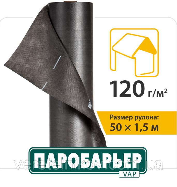 Паробарьер VAP - пароизоляционная пленка (JUTA) Чехия., фото 1