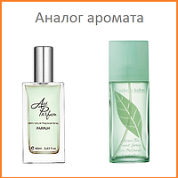 130. Духи 60 мл Green Tea Elizabeth Arden