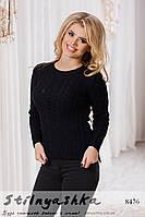 Женский вязанный свитер Колоски черный