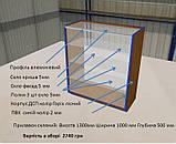 Прилавок з ЛДСП 1300х1000х500, фото 7