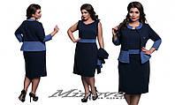 Комплект женский платье + жакет однотонный