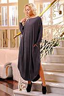 Платье цвета капучино в стиле оверсайз
