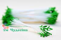 Тычинки  Тайские,зеленые,длинные,белая нить